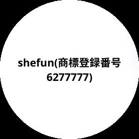 shefun